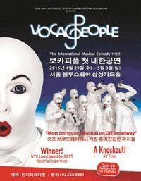 Voca People in South Korea