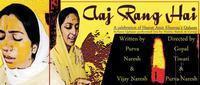 Aaj Rang Hai in India