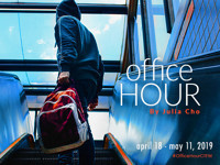 Office Hour in Dallas