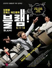 Office Adventure BLAM! in South Korea