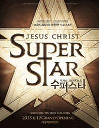 Jesus Christ Superstar, the musical in South Korea