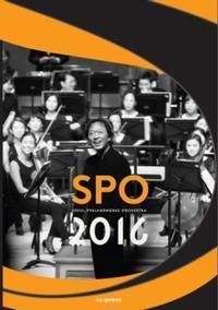 Seoul Philharmonic Orchestra : Xuefei Yang`s Aranjuez Guitar Concerto in South Korea