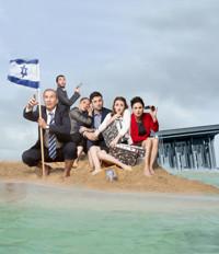 Polishuk in Israel