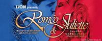 Roméo et Juliette: de la Haine à l'Amour in Japan
