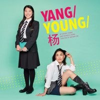 YANG/YOUNG/? in New Zealand