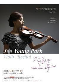 Dany violin recital in South Korea