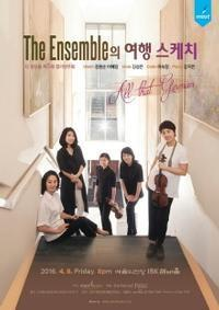 Ensemble de 5th Annual Concert in South Korea