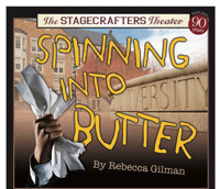 Spinning Into Butter in Broadway