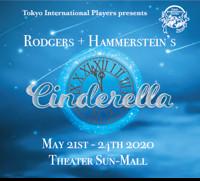 RODGERS + HAMMERSTEIN'S CINDERELLA in Japan