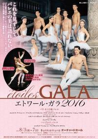 Étoiles Gala 2016 in Japan