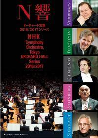 NHK Symphony Orchestra, Tokyo in Japan
