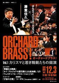Orchard Brass! in Japan