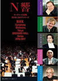 The 92nd Subscription Concert in Japan