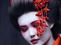 Madama Butterfly in Netherlands