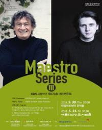 KBS Symphony Orchestra in South Korea