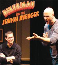 Bikerman and the Jewish Avenger: Love Hurts... A Lot! in Chicago