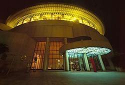 Seoul Arts Center, Concert Hall