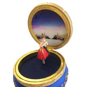 Anastasia Custom Music Box