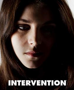 Intervention small logo