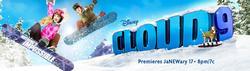 Cloud 9 small logo