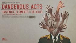 Dangerous Acts Starring the Unstable Elements of Belarus small logo
