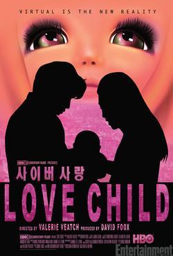 Love Child (2014) small logo