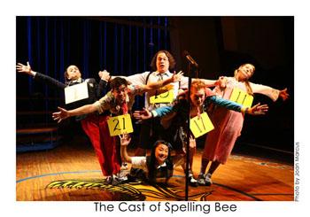 Broadway Bullet Interview: Spelling Bee's New Actors