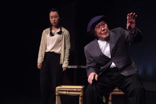 Han Nah Kim and Tom Matsusaka