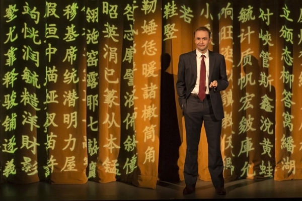 Photo Flash: First Look at Michelle Krusiec, Alex Moggridge & More in Berkeley Rep's CHINGLISH