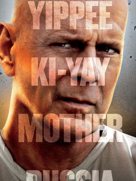 Photo Flash: First Look - Poster Art for  A GOOD DAY TO DIE HARD