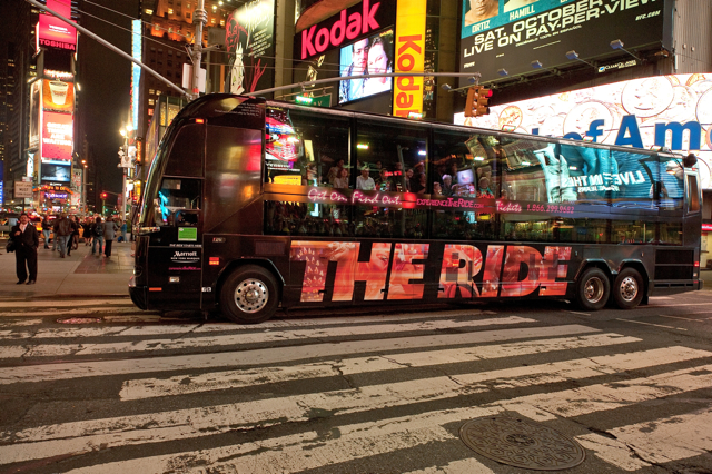 BroadwayGirlNYC: The Ride