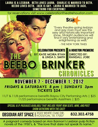 BWW Reviews: THE BEEBO BRINKER CHORNICLES - Fun, Humorous, and Thought-Provoking Pulp Inspired Play