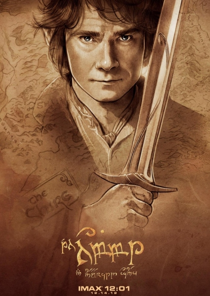 Photo Flash: Collector's Series IMAX Poster for Peter Jackson's THE HOBBIT