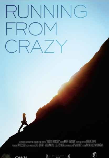 Photo Flash: First Look - Poster Art for RUNNING FROM CRAZY