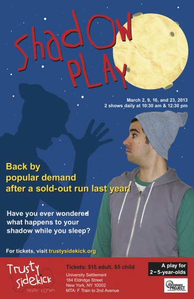 BWW Jr: SHADOW PLAY