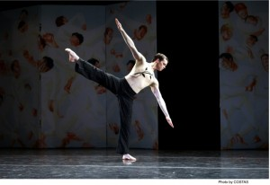 BWW Reviews: Martha Graham Dance Company at the Joyce Theater – Myth and Transformation