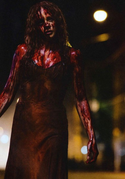New Prom Scene Image Released From CARRIE Remake