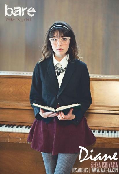 Reesa Ishiyama