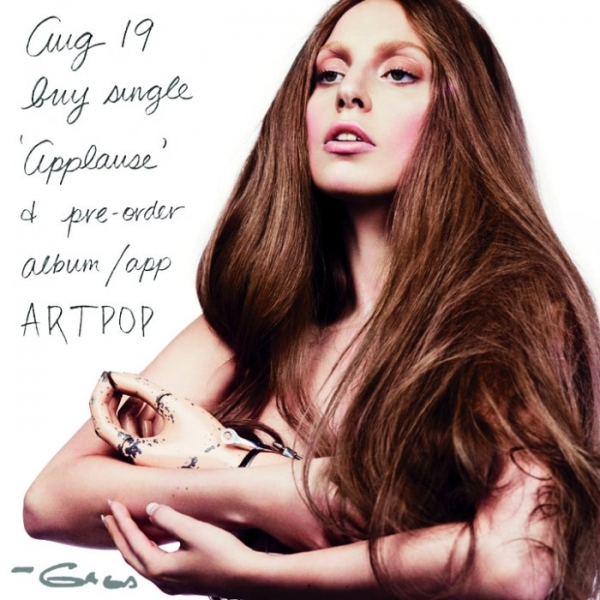 Lady Gaga''s ARTPOP