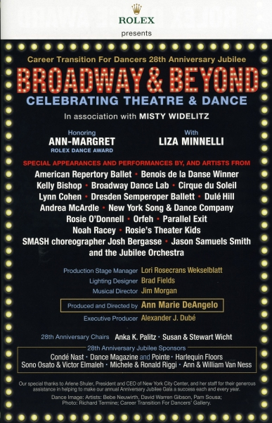 Photo Coverage: On the Red Carpet at the BROADWAY & BEYOND Gala
