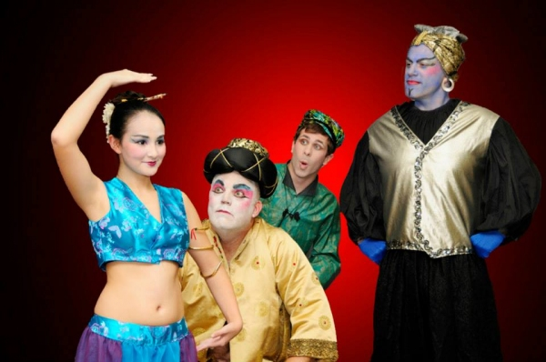 The Cast of BCP''s ALADDIN