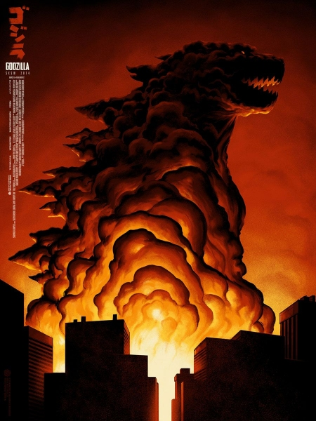 Photo Flash: First Look - Exclusive SXSW Poster Art for GODZILLA Reboot