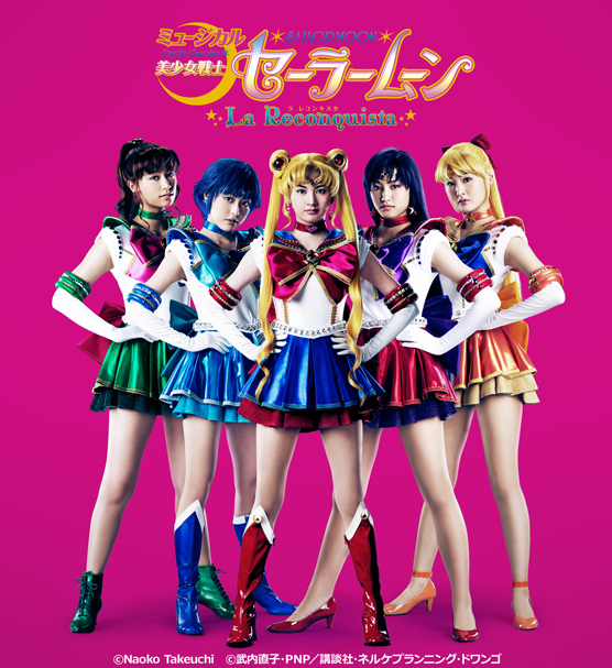 Preview Of New SAILOR MOON Stage Musical To Be Livestreamed At 20th Anniversary Event, 4/27