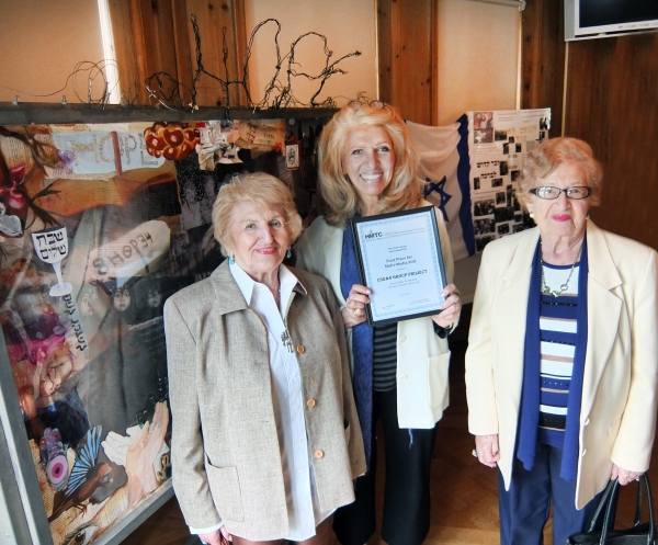 Photo Flash: Usdan Work HOPE Wins First Prize at Holocaust Museum