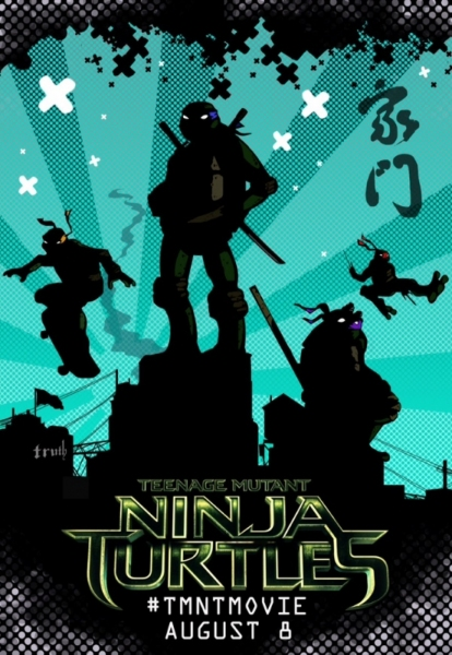 Photo Flash: First Look - New Poster Art for TEENAGE MUTANT NINJA TURTLES