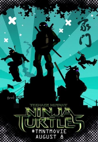 Photo Flash: First Look - New Poster Art for TEENAGE MUTANT NINJA TURTLES