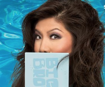 CBS Reveals 16 New BIG BROTHER Houseguests for Most Twisted Season Ever