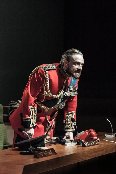 Photo Flash: First Look at Martin Freeman and More in RICHARD III at Trafalgar Transformed