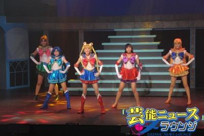 First Look At New SAILOR MOON Stage Musical, PETITE ETRANGERE