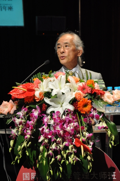 Photo Coverage: China Collaborative Innovation Center for Theatre Arts Management Holds Workshop